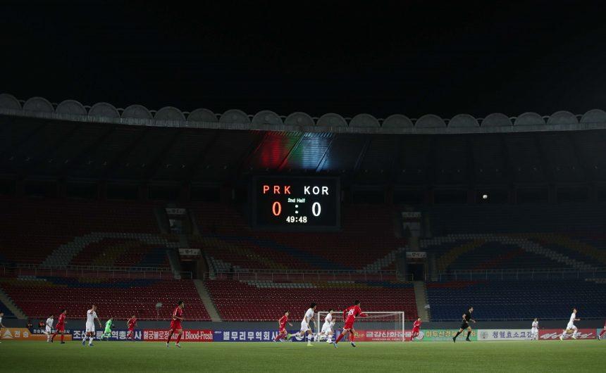 Režimska nula: Sjeverna i Južna Koreja odigrali su utakmicu bez golova, gledatelja i prijenosa